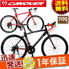 CANOVER Pope — CAR-012 ADOONIS (Adonis) road bike 700 c alloy frame bicycle