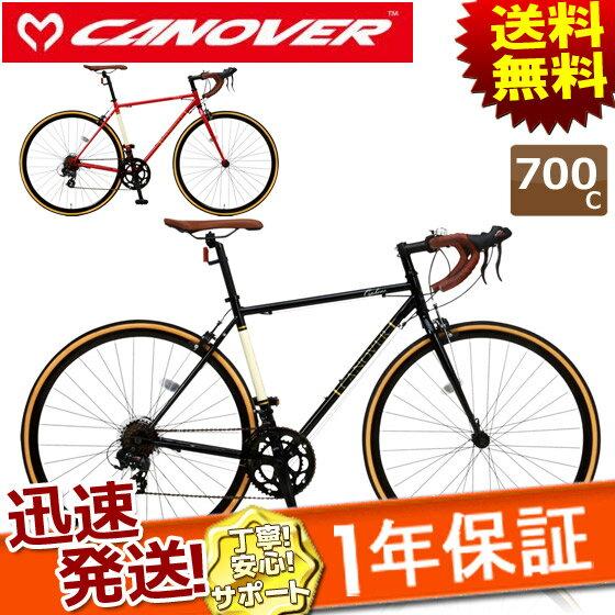 送料無料 CANOVER カノーバ— CAR-013 ORPHEUS(オルフェウス) ロードバイク 本体 700C クロモリフレーム 自転車 シマノ16段変速 仏式 フレンチバルブ 自転車の九蔵