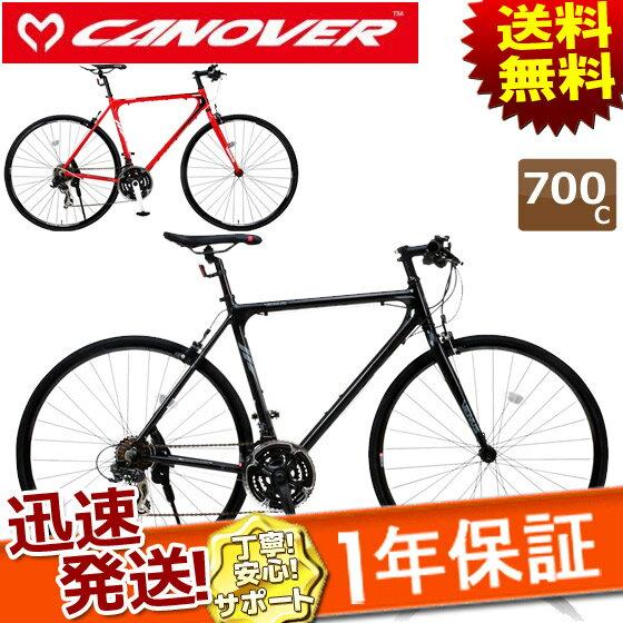 送料無料 CANOVER カノーバ— CAC-021 VENUS(ビーナス) クロスバイク 本体 700C アルミフレーム 自転車 シマノ21段変速 仏式 フレンチバルブ 自転車の九蔵