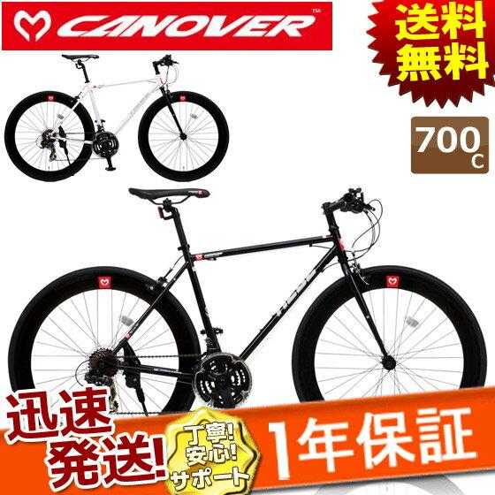 送料無料 CANOVER カノーバ— CAC-024 HEBE(ヘーべー) クロスバイク 本体 700C クロモリフレーム 自転車 シマノ21段変速 仏式 フレンチバルブ 自転車の九蔵