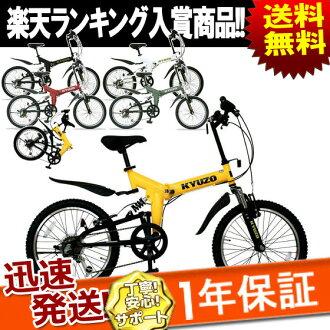 纠三折叠自行车 20 寸山地自行车山地车 KZ 100 6 阶段齿轮箱用自行车山地车折叠自行车街骑通勤学校男士女士折叠自行车运动