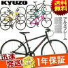 zzzz 纠象自行车自行车 700 c 6 HKS 传输与 KZ 105 铝框架轻速度面向自行车通勤学校体育男子女子体育安全自行车存放自行车安全存储