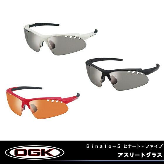 【クーポン利用で500円OFF】OGK Binato-5 ビナート・ファイブ サングラス 自転車の九蔵