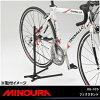 钩站 MINOURA minoura minoura DS-520 容易站为自行车展示架自行车为展也为自行车 ちゅうりん 站作为存储