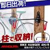 显示钩 MINOURA minoura minoura 自行车衣架 4 墙挂钩用于自行车显示钩站室内的存储也为自行车架展
