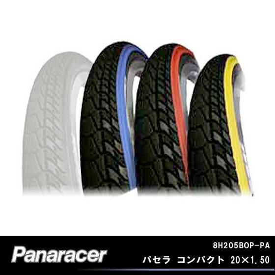 Panaracer 8H205BOP-PA パセラ コンパクト 20×1.50 タイヤ 自転車の九蔵