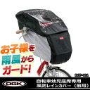 Ac-gf002371-1