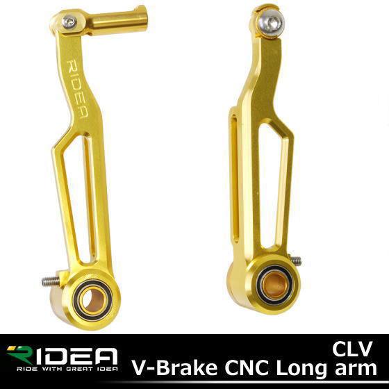 送料無料 V-BrakeCNCLongarm RIDEA CLV インチアップにロングアーム ベアリング使用 前後兼用 自転車用Vブレーキ本体強力ロードバイクにもクロスバイクにもマウンテンバイクにもメンテナンス 自転車の九蔵