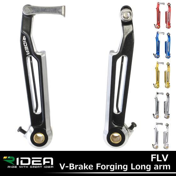 5,400円以上で送料無料 V-BrakeForgingLongarm RIDEA FLV インチアップにロングアーム 前後兼用 自転車用Vブレーキ本体強力ロードバイクにもクロスバイクにもマウンテンバイクにもメンテナンスブレーキ交換 自転車の九蔵