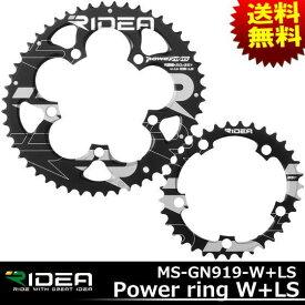 送料無料 PowerringW+LS チェーンリングセット RIDEA MS-GN919-W+LS 楕円形タイプ 自転車用ギア自転車用チェーンリングチェーンホイール歯車はぐるま 自転車の九蔵
