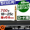 Cheng Shin bicycle tube CST ULTRA LIGHT TUBE ultra light tube thickness 0.6 mm 700 c (700 x 18-25 c) French valve Presta 48 mm long bulb exposures for road bike