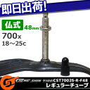 Ac-gf002621-1so