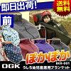 在供mae幼儿座位使用的羊毛毯(前事情)OGK技研BKF-001的前面的小孩装上,装上供防寒使用的儿童座席事情小孩,对毯子妈妈自行车最合适的jitenshano安心邮购自行车的9仓库