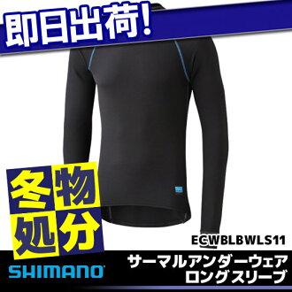 在冬天所有的性格在 5400 9 集合的安全邮购自行车禧玛诺 Shimano 保暖内衣长袖黑色基地层衣物磨损内部秋/冬模型的自行车 _ 平日