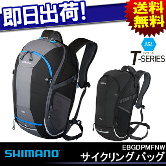 Kyuzo Shop Rakuten Global Market Shimano Bags T 25 25 L