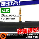 Ac-gf002272-1so