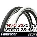 5,400円以上で送料無料 パナソニック ポリテクノロジー Panaracer パナレーサー 8W2081MNTS-Bミニッツ-S 自転車タイヤ スチールビード 20インチ W/O ワイヤードオン 2
