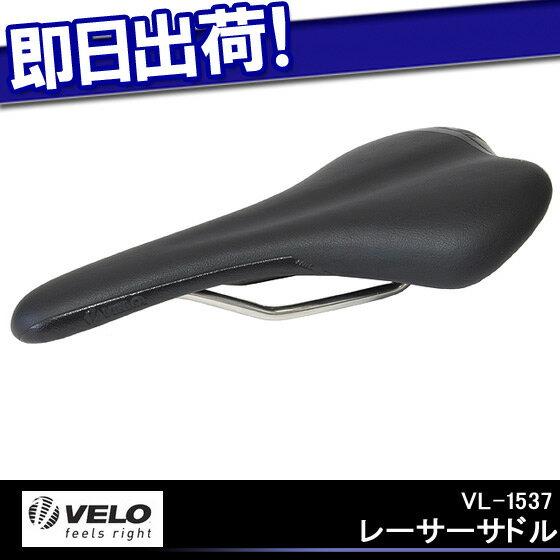 5,400円以上で送料無料 VELO VL-1537レーサーサドル 自転車サドル シンプルスタンダード スポーツタイプ チタンレール ブラック 自転車の九蔵