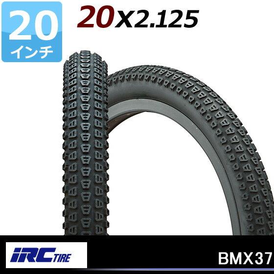 5,400円以上で送料無料 IRC BMX37 KKBMX37 HE 20*2.125 自転車用タイヤ 20インチ BMX補修用 リヤカー用 子供乗せ電動アシスト車補修用 自転車の九蔵
