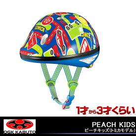 OGK KABUTO オージーケーカブト PEACH KIDSピーチキッズ (トミカモデル) 子供用 ヘルメット キッズヘルメット (年齢の目安 : 1才〜3才くらい) 自転車の九蔵