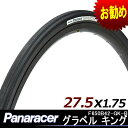 Panaracer パナレーサー F650B42-GK-B グラベル キング 自転車用タイヤ 27.5インチ 27.5 x 1.75 ロードバイク マウンテンバ...