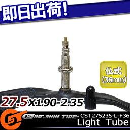 超過 5400 日元的股票,只要 CST CST275235-L-F36 光管光管 27.5 × 1.90 2.35 FV 36 毫米法語閥在 ETRTO 50-58-584 9 共同安全郵購自行車自..