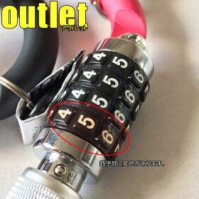 PALMYカラビナロックP-K8Lアウトレット自転車鍵かぎダイヤルロック暗証番号じてんしゃの安心通販自転車の九蔵あす楽