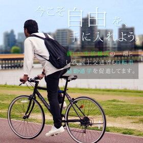 自転車クロスバイクKYUZO26インチシマノSHIMANO6段変速付きKZ-107GUNGNIR街乗り軽量スピード重視自転車通勤通学スポーツメンズレディース送料無料自転車の九蔵