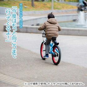 子供用自転車18インチ補助輪付き軽量自転車本体ROYALBABYロイヤルベビーRB-WEHONEY送料無料個性キッズバイク幼児児童子供車プレゼント自転車の九蔵