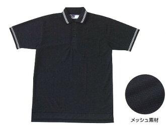 강타자 심판용 반소매 셔츠 UPS-500 B (마크 있어)