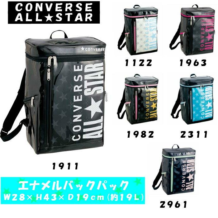CONVERSE/コンバース エナメルバックパック 40%オフ C1600012【ALL☆STAR】【メール便不可】【リュック】