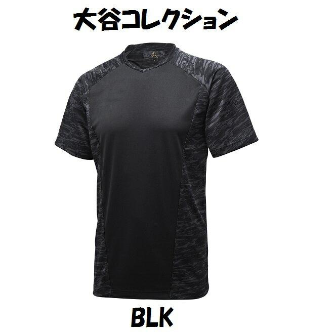 あす楽対応! DESCENTE/デサント 大谷翔平コレクション ベースボールシャツ 62%オフ DB118 [野球][大谷選手モデル]