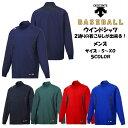 【あす楽対応】 野球 ウインドシャツ DESCENTE デサント 30%オフ PJ252 | 2way ウインドジャック シャツ メンズ ベー…
