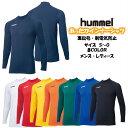 【メール便だと送料無料】あったかインナーシャツ 2019年 秋冬モデル ヒュンメル/hummel メンズ ユニセックス 15%オ…