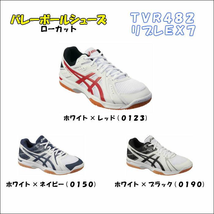 asics/アシックス  リブレ EX7 44%オフ TVR482【メール便不可】【バレーボールシューズ】