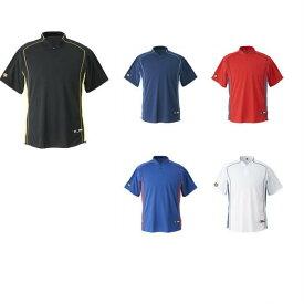 DESCENTE/デサント 立衿2ボタンベースボールシャツ 30%オフ DB109B [野球]【メール便不可】