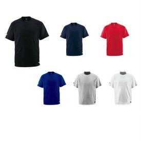 【あす楽対応】半袖 ベースボールシャツ DESCENTE デサント Tネック 30%オフ DB200 | メンズ 野球 半袖シャツ プラクティス Tシャツ 中学生 高校生 ベースボール シンプル プロ球団採用素材 上 メール便対応