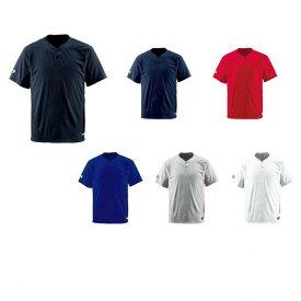 【あす楽対応】半袖 2ボタンベースボールシャツ DESCENTE デサント 30%オフ DB201 | メンズ 野球 半袖シャツ プラクティス Tシャツ 中学生 高校生 ベースボール シンプル プロ球団採用素材 上 メール便対応