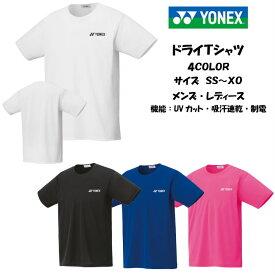 【メール便だと送料無料】ユニ ドライTシャツ YONEX ヨネックス 16500 | メンズ レディース ユニセックス テニス ソフトテニス UVカット バドミントン シャツ ワンポイント 2020 テニスウェア ウェア スポーツ 上 シャツ 新作 新製品 NEW よねっくす
