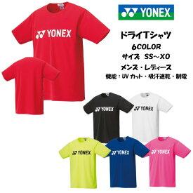 【メール便だと送料無料】ユニ ドライTシャツ YONEX ヨネックス 20%オフ 16501 | メンズ レディース ユニセックス テニス ソフトテニス UVカット バドミントン シャツ ビッグロゴ 2020 テニスウェア ウェア スポーツ 上 シャツ 新作 新製品 NEW よねっくす