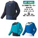 【送料無料 あす楽対応】ユニ中綿Vブレーカー YONEX ヨネックス ヒートカプセルダブル 20%オフ 90064 | メンズ レディ…