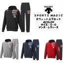 【送料無料】Sports Magic スウェット 上下セット DESCENTE デサント スウェットパーカー ロングパンツ 40 DVB2750 DV…