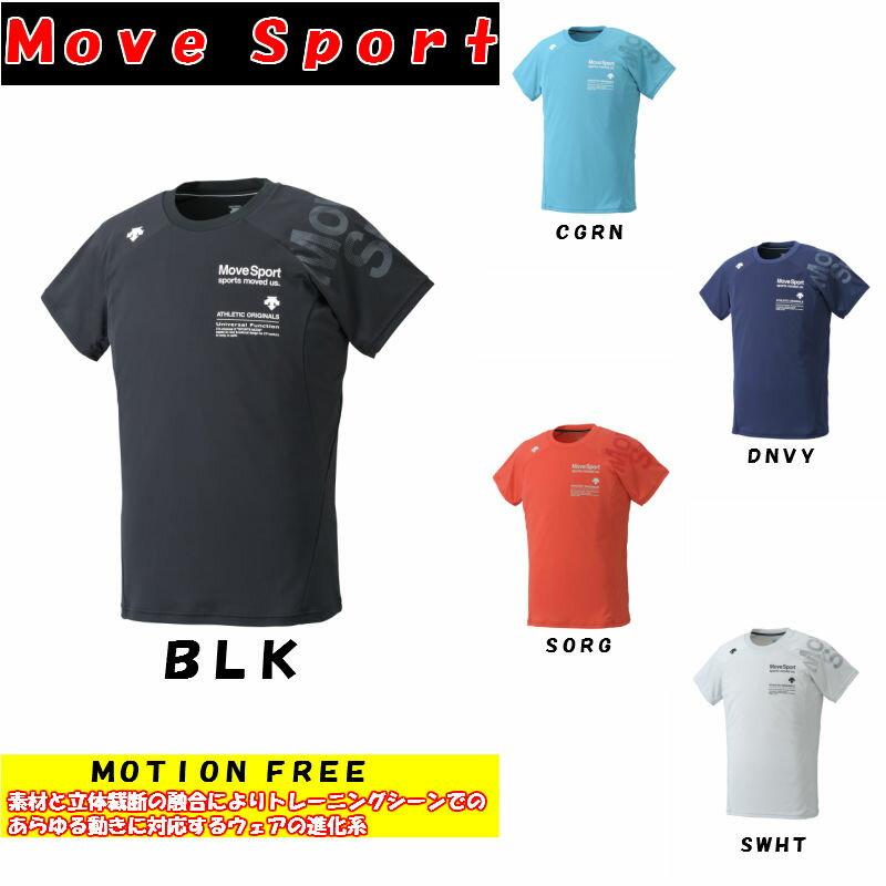 2017年春夏の新製品!DESCENTE/デサント ユニセックスサイズ MOTION FREEハーフスリーブシャツ 40%オフ! DAT5713[MOVE SPORT]