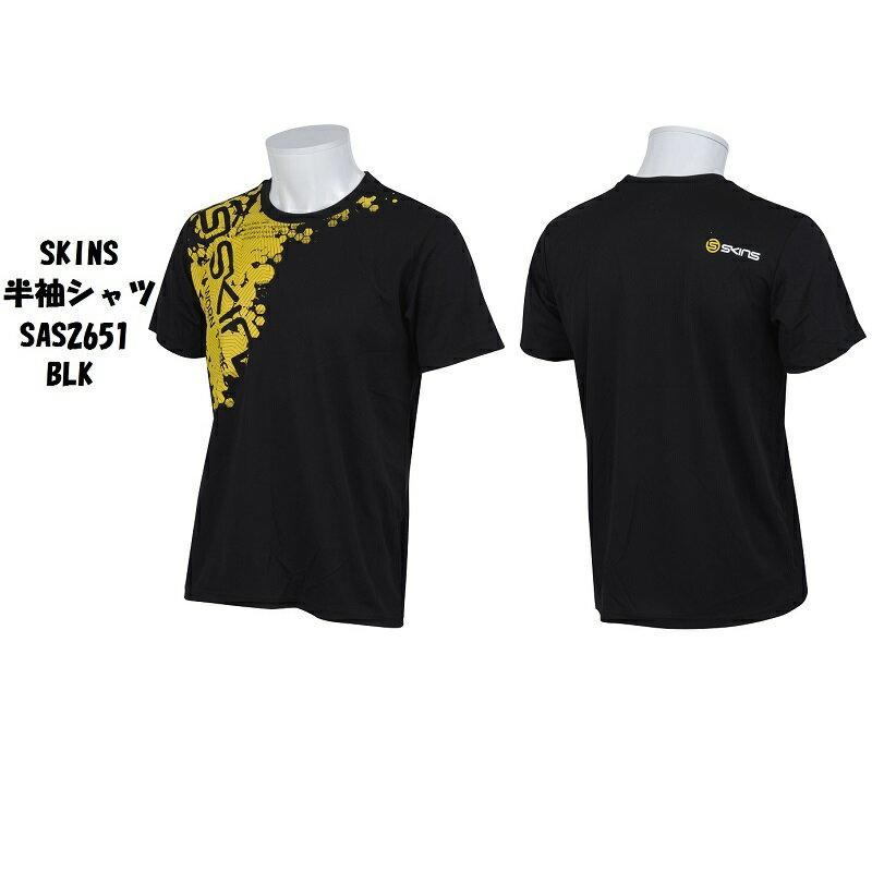 スキンズ/SKINS ユニセックスショートスリーブシャツ 50%オフ! SAS2651[半袖][フィットネス]