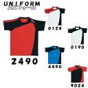 【メール便】半袖ゲームシャツ アシックス asics ゆったりサイズ XW1312 | ユニフォーム メンズ レディース ユニセッ…