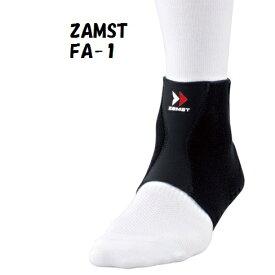 ZAMSTザムスト  足首サポーター ソフトサポ—ト 1枚入り FA−1