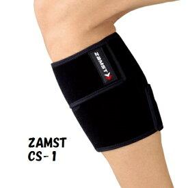 ZAMSTザムスト ふくらはぎサポーター 肉離れなどの予防や復帰のために最適! CS−1
