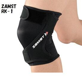 ZAMSTザムスト ヒザサポーター ランニング時のヒザ(外側)のトラブルに RK1