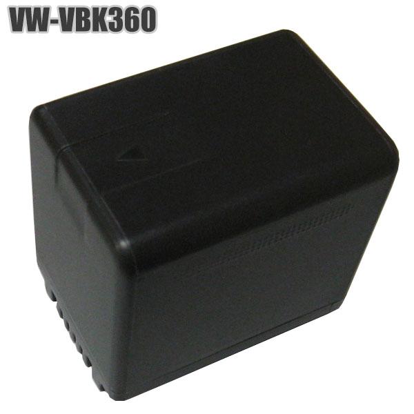 【最新】送料無料 Panasonic VW-VBK360 互換バッテリー パナソニック 1年保証 ビデオカメラ Li-ion vbk360 HC-V700M HC-V600M HC-V300M HC-V100M HDC-TM25 HDC-TM35 HDC-TM45 HDC-TM60 HDC-TM70 HDC-TM85 HDC-TM90 HDC-HS60 VW-VBK360