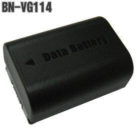 【最新】送料無料 VICTOR BN-VG114 互換 バッテリー JVC ビクター 1年保証 ビデオカメラ bnvg114 GZ-HM990 GZ-HM890 GZ-HM880 GZ-HM690 GZ-HM670 GZ-HM450 GZ-HM570 GZ-HM350 GZ-MS230 GZ-MS210 GZ-HD620 GZ-MG980 BN-VG114